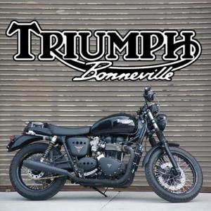 cropped-Triumph-Bonneville-Site-Icon.png