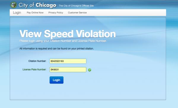 speed-login